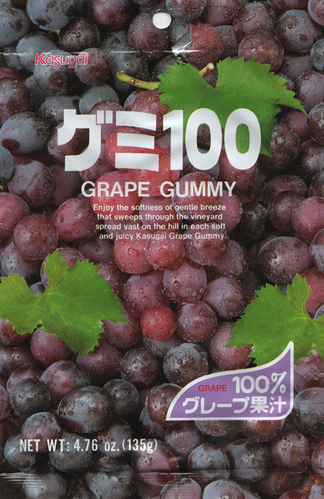Kasugai Grape Gummy