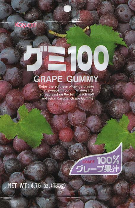 Kasugai Grape Gummy