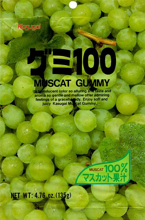Kasugai Muscat Gummy