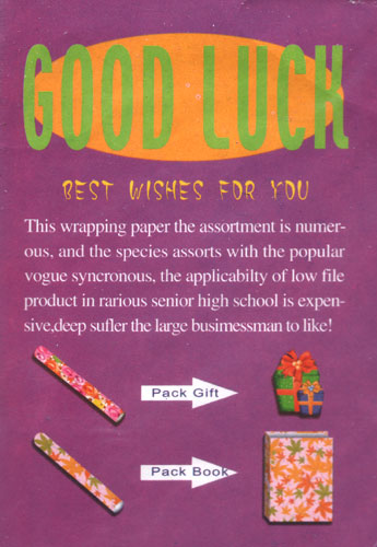 Gift Wrap Label