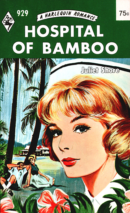 Hospital of Bamboo